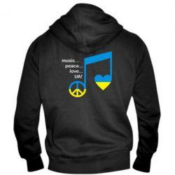 Чоловіча толстовка на блискавці Music, peace, love UA