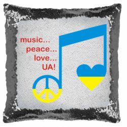 Подушка-хамелеон Music, peace, love UA