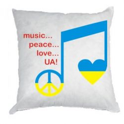 Подушка Music, peace, love UA
