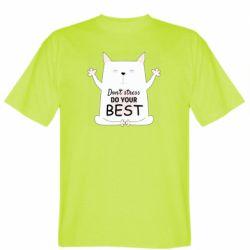 Чоловіча футболка Don't Stress Be Youself