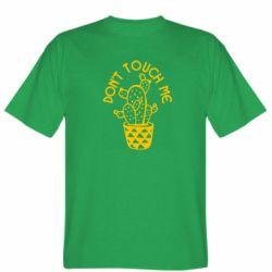 Мужская футболка Don't touch me cactus