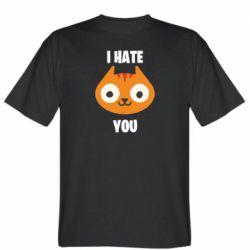 Чоловіча футболка I hate you