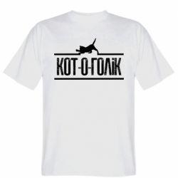Чоловіча футболка Котоголік