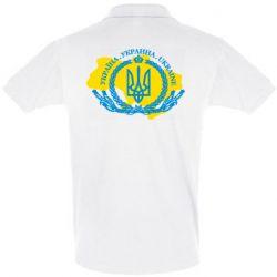 Футболка Поло Україна Мапа