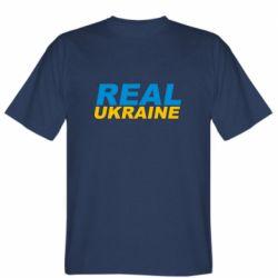 Мужская футболка Real Ukraine