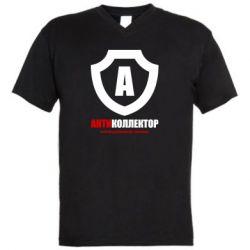 Чоловіча футболка з V-подібним вирізом Форум Антиколлектор Лого Классика