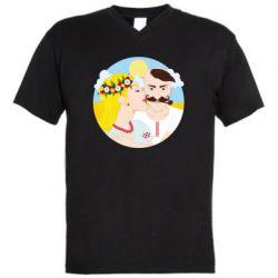 Чоловіча футболка з V-подібним вирізом Пара козак і козачка.
