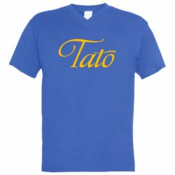 Чоловіча футболка з V-подібним вирізом Tato