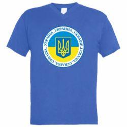 Чоловіча футболка з V-подібним вирізом Україна. Украина. Ukraine.