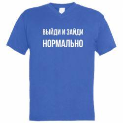 Мужская футболка  с V-образным вырезом Vyidi