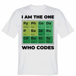 Чоловіча футболка Сode  IT
