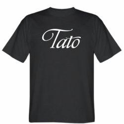 Чоловіча футболка Tato