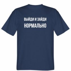 Мужская футболка Vyidi
