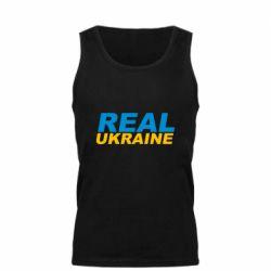 Мужская майка Real Ukraine