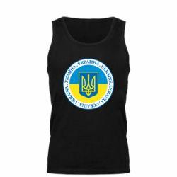 Майка чоловіча Україна. Украина. Ukraine.