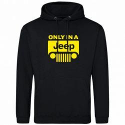 Чоловіча промо толстовка Only in a Jeep