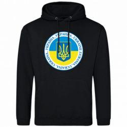 Чоловіча промо толстовка Україна. Украина. Ukraine.