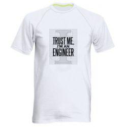 Чоловіча спортивна футболка Довірся мені я інженер