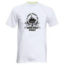 Чоловіча спортивна футболка Drink Beer And Smoke Some Meat