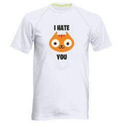 Чоловіча спортивна футболка I hate you