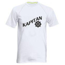 Чоловіча спортивна футболка KAPITAN