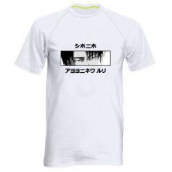 Чоловіча спортивна футболка Levi's Eyes