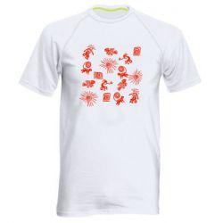 Чоловіча спортивна футболка Наскальний Живопис