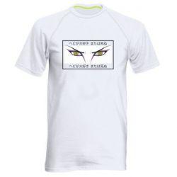 Чоловіча спортивна футболка Orochimaru's eyes