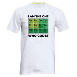 Чоловіча спортивна футболка Сode  IT