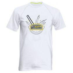 Чоловіча спортивна футболка Учитель Математики