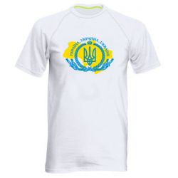 Чоловіча спортивна футболка Україна Мапа