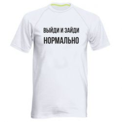 Мужская спортивная футболка Vyidi