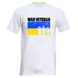 Чоловіча спортивна футболка War veteran