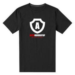 Чоловіча стрейчева футболка Форум Антиколлектор Лого Классика