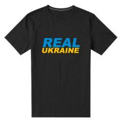 Мужская стрейчевая футболка Real Ukraine