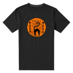 Мужская стрейчевая футболка TWIST
