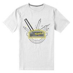 Чоловіча стрейчева футболка Учитель Математики