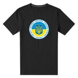 Чоловіча стрейчева футболка Україна. Украина. Ukraine.
