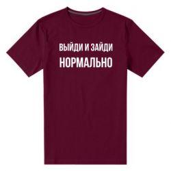 Мужская стрейчевая футболка Vyidi