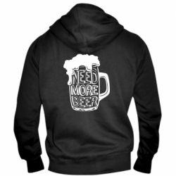 Чоловіча толстовка на блискавці Need more beer