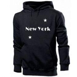 Мужская толстовка New York and stars