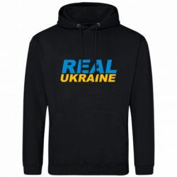 Мужская толстовка Real Ukraine