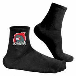 Чоловічі шкарпетки Among Us Sabotage