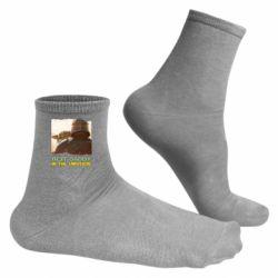 Чоловічі шкарпетки Best daddy mandalorian