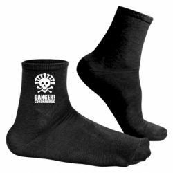 Чоловічі шкарпетки Danger coronavirus!