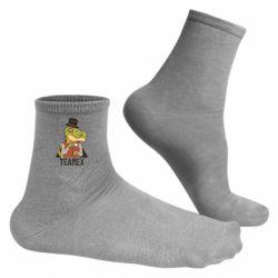 Чоловічі шкарпетки Dinosaur with tea