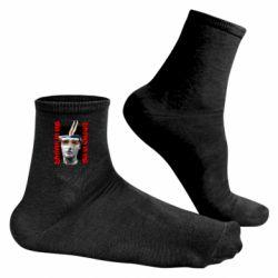 Чоловічі шкарпетки Drown in me