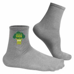 Чоловічі шкарпетки Healthy as fuck