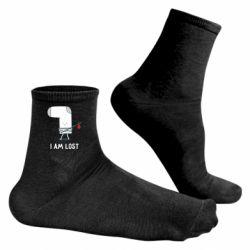 Чоловічі шкарпетки I am lost