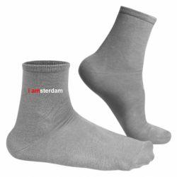 Мужские носки I amsterdam